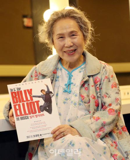 """새싹들의 꿈과 희망은 누가 키우는가 - 뮤지컬 """"빌리 엘리어트(Billy Elliot)"""""""
