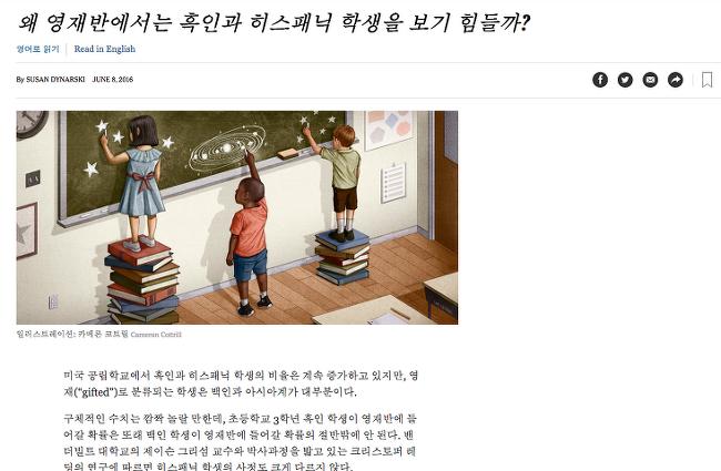 뉴욕타임즈 한국어 서비스