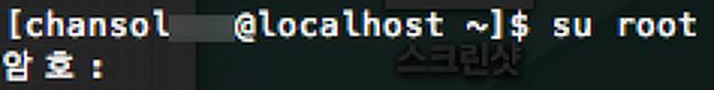 root 계정 ssh 로그인 비활성화 상태에서 root 로그인 방법