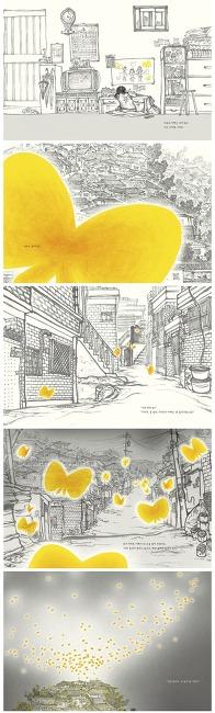 세월호 3주년을 기억하면서 - 그림책 '노란 달이 뜰 거야'