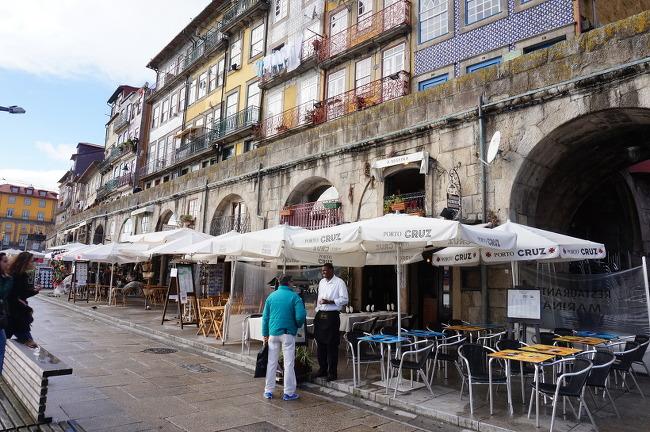 포르투갈 여행 포르투 점심 메뉴 (Arroz de marisco, 도시 산책)