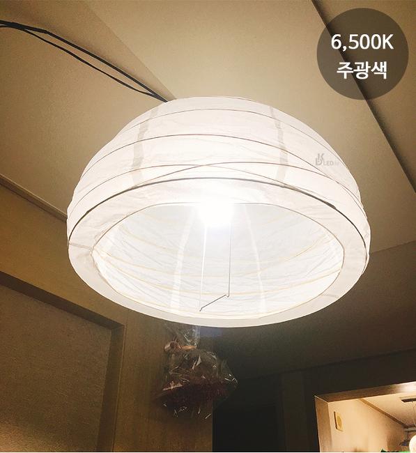 LED전구 보다 밝은 빛으로 백열전구, 삼파장전구 대체