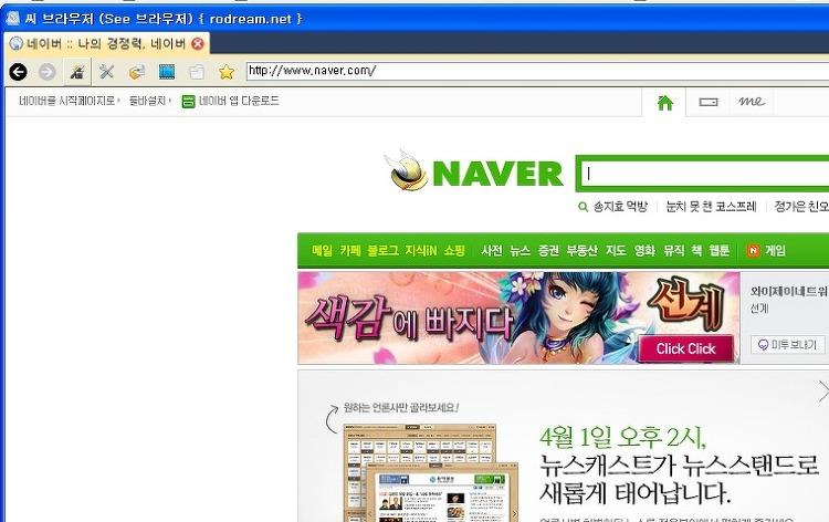 펌방지해제프로그램 씨브라우저 3.4 (C browser)