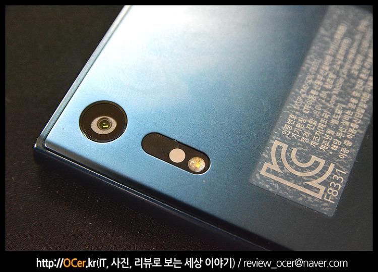 최신 스마트폰 소니 엑스페리아 XZ 카메라에 특화된 기능들