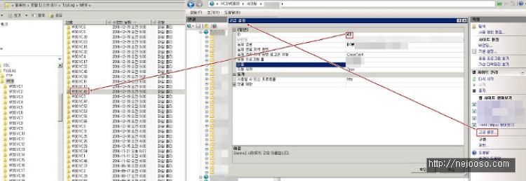 IIS7 - 로그정보 확인하기