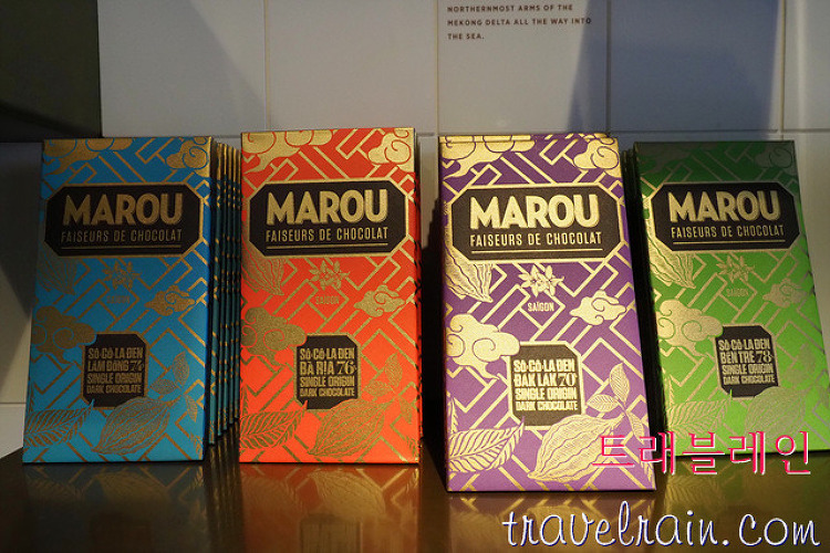 [호찌민 카페] 메종 마루 Maison Marou