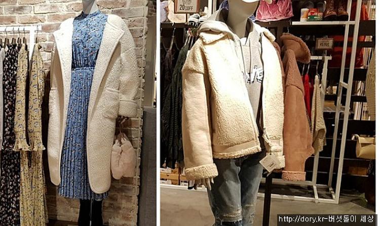 일본 의류매장의 양털, 테디베어 코트 스타일