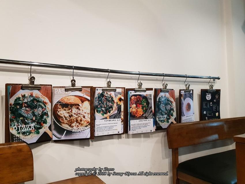 유천동 레스토랑 애플930