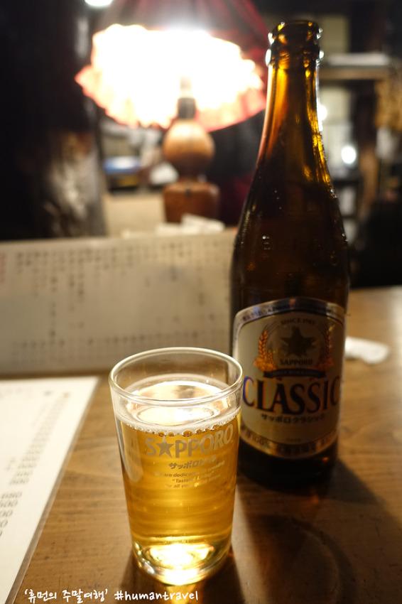 [휴먼의 주말여행] 두 번째 비행(3) - 훗카이도의 밤은 길다 삿포로 그리고 오타루 -