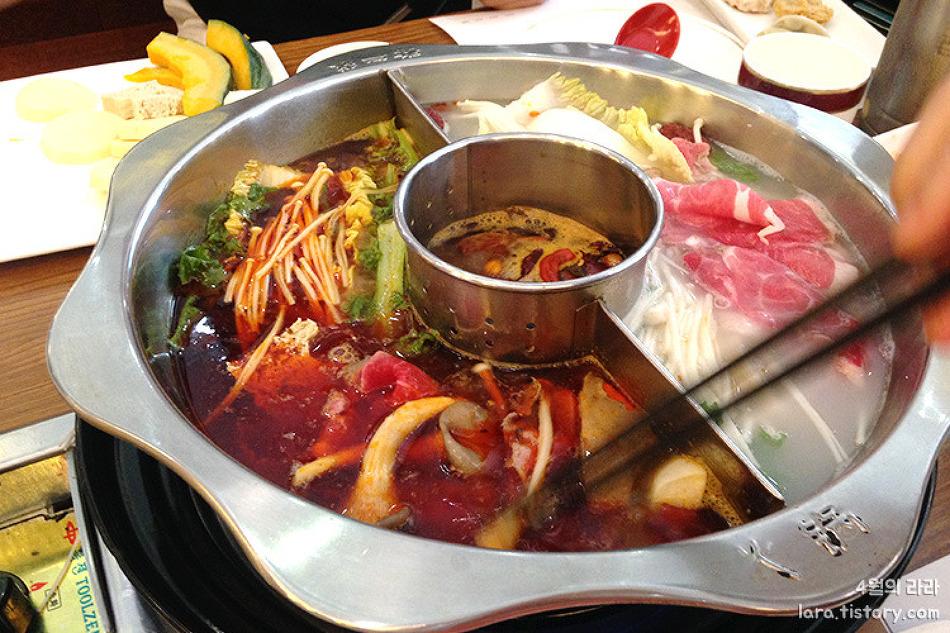 역삼동 점심 중국식 샤브샤브 훠궈