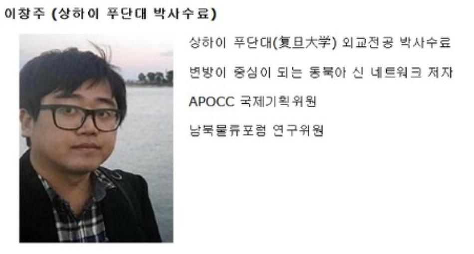 통일뉴스_일대일로와 동북아 네트워크