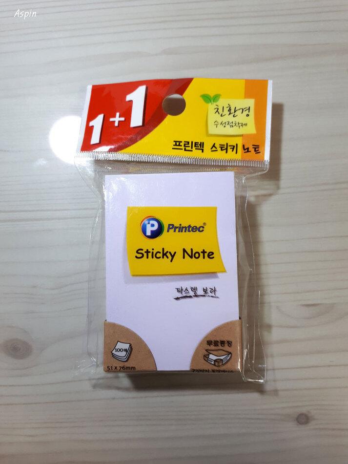 프린텍 스티키 노트, 제트스트림 0.5mm 삼색..