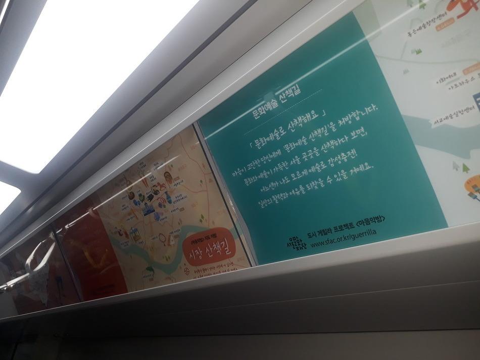 우이 경전철 개통 당일 사진.