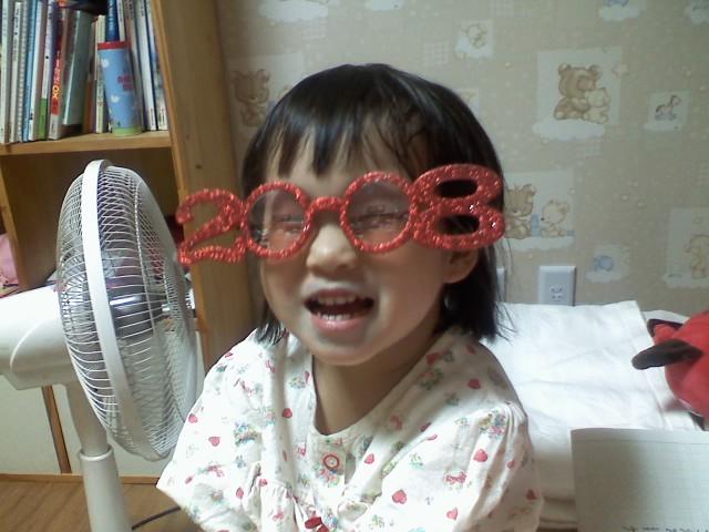 사진080717_001.jpg