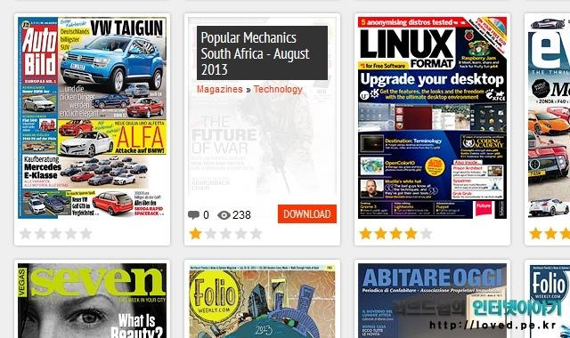 무료 만화, 무료 잡지, 만화, 잡지, 다운로드, PDF, PDF Magazines, 다운로드 사이트