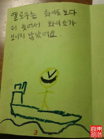 그림책 - 바다에 간 정글
