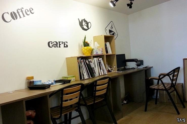 미용실 카페