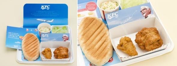 일본항공이 제공하는 KFC 기내식