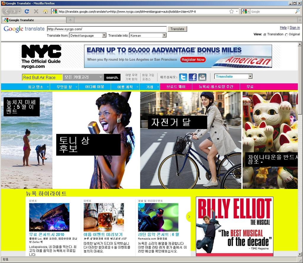 뉴욕시공식안내홈페이지