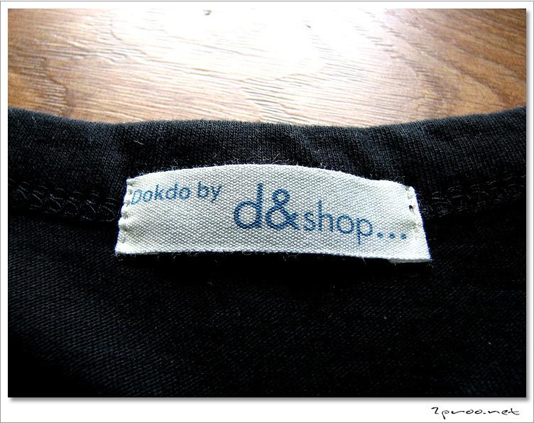 dokdo by d&shop