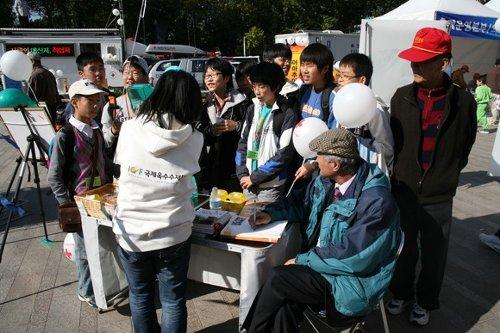 2007 사회공헌문화대축제_2