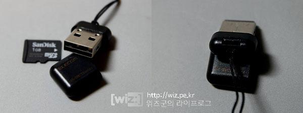 초소형 MicroSD 리더기 MR-SMC03