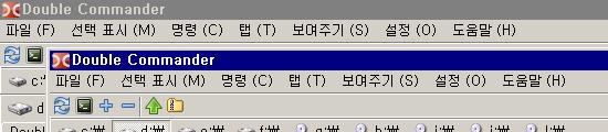 더블 커맨더를 두 개(두 번) 실행한 화면