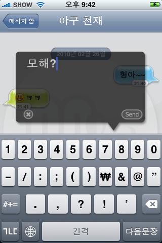 필수 아이폰 어플