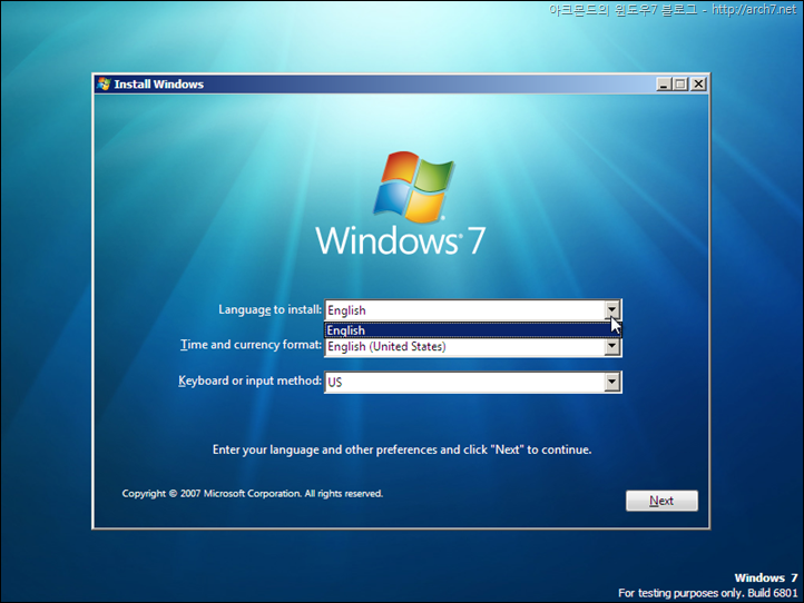 Windows-7-M3-v6801-0-080913-2030_2