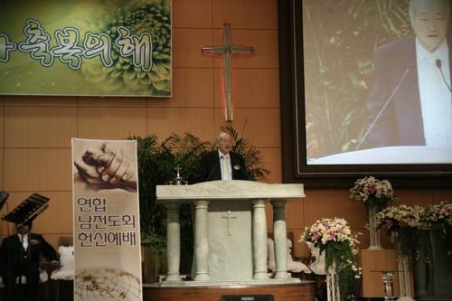 주안중앙교회 간증집회