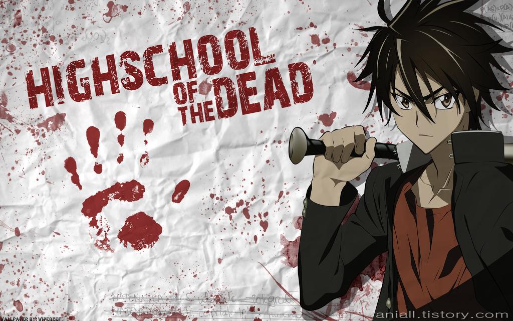 학원묵시록 ( HIGHSCHOOL OF THE DEAD ) 코무로 타카시