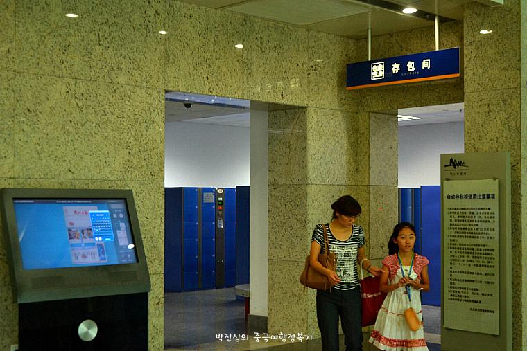 ▲ 모든 중국의 도서관은 입장 전 큰 가방을 따로 보관실에 보관해야 입장이 가능하다.