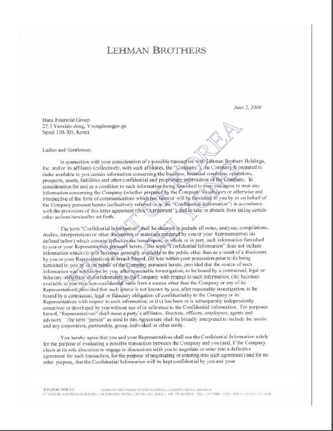 [리먼인수흑막] 김승유 해명 거짓말 들통-하나금융, 6월 2일 리먼과 비밀유지협약체결-협약서 원문 첨부