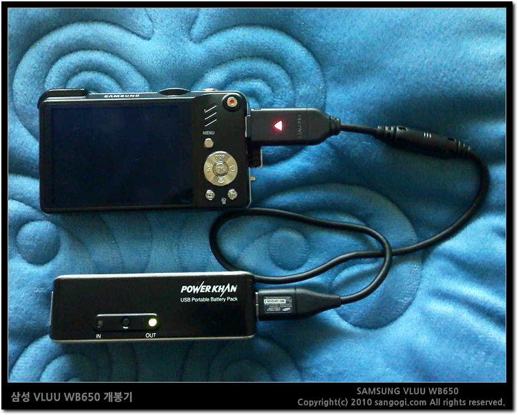 휴대용 배터리를 이용한 USB 충전
