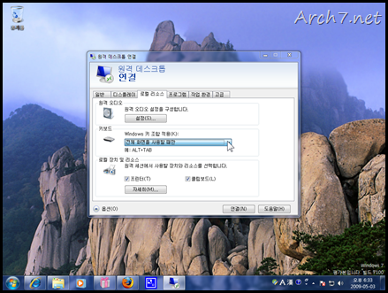 win7_rc_kr_280