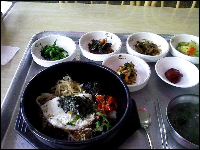 기사식당에서 산채비빔밥~