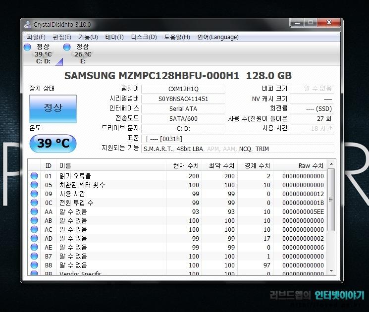 HP 엔비 스펙터XT 삼성 SSD 128GB