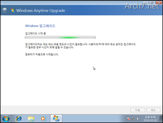win7_windows_anytime_upgrade_152