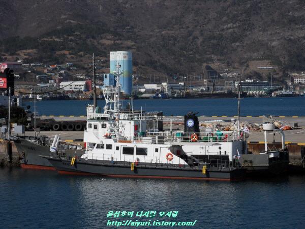 국토해양부의 배