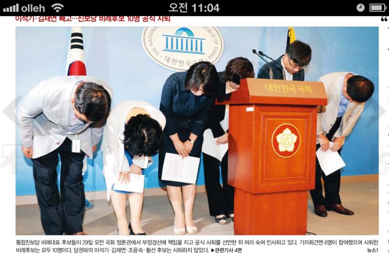 한겨레 신문 5월 30일짜