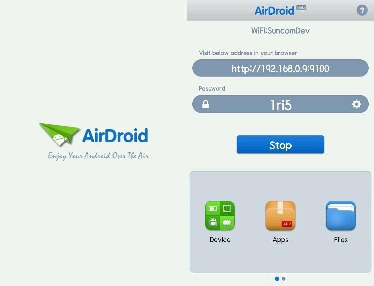 브라우저를 통한 안드로이드 원격 제어 어플 AirDroid