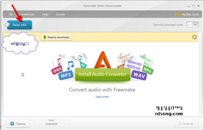 freemake 비디오 사용법