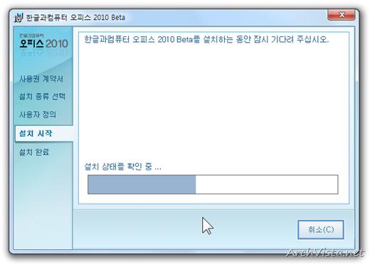 haansoft_office_2010_14