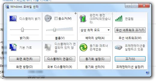 Samsung_Series_7_Slate_16