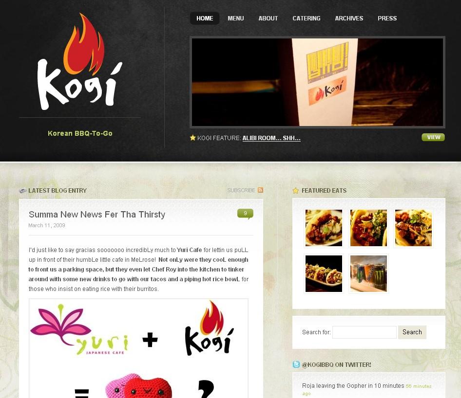 코리안BBQ-블로그마케팅