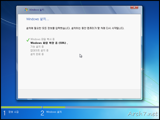 win7_7100_korean_24