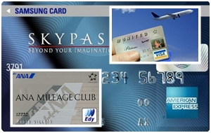 항공 마일리지 카드