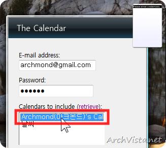 google_calendar_gadget_12