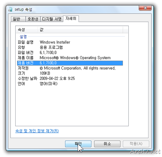 msdn_mb_korean_windows_7_rc_download_package_2