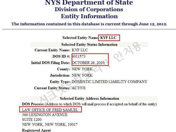 'WSJ보도 뉴욕 4천만달러 콘도매입 한국인'은 KMH OWNERS 법인명의로 매입확인-전형적 도피수법사용